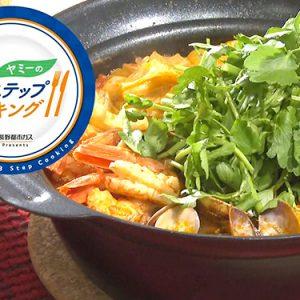 魚介のトマト鍋(1月5日 土曜 午後12時55分)