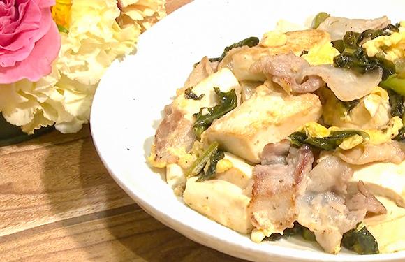 ヤミーの3ステップクッキング 野沢菜と豆腐のチャンプルー