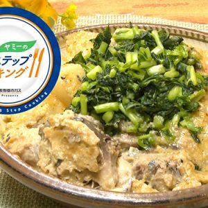サバ缶と大根のピリ辛味噌煮(2月13日 水曜 よる6時55分)