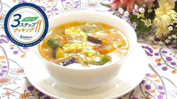 ナスとオクラのサワースープ(6月5日 水曜 よる6時55分)