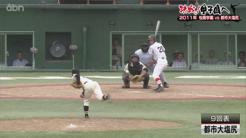 2011年 第93回大会 都市大塩尻7-6●松商学園