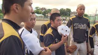 池田工業高校